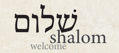shalom Welcome Pic